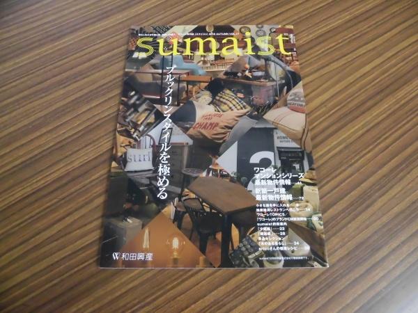 sumaist-2
